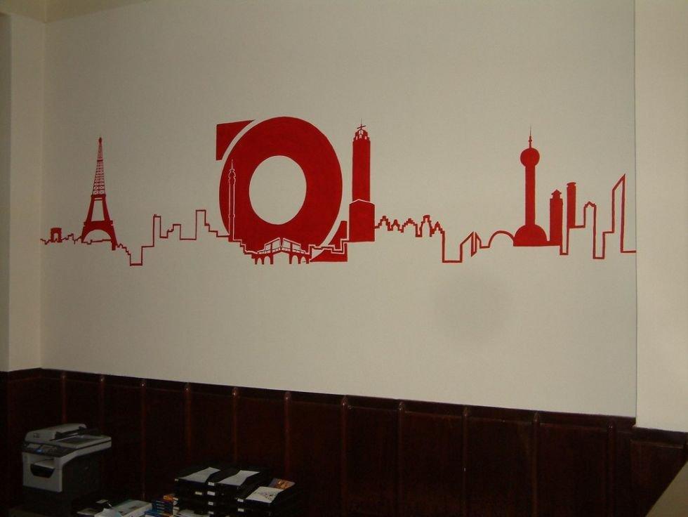 Graffiti muurschildering in huis